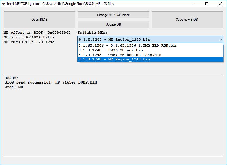 ASUS N53DA BIOS 206 DRIVERS WINDOWS XP