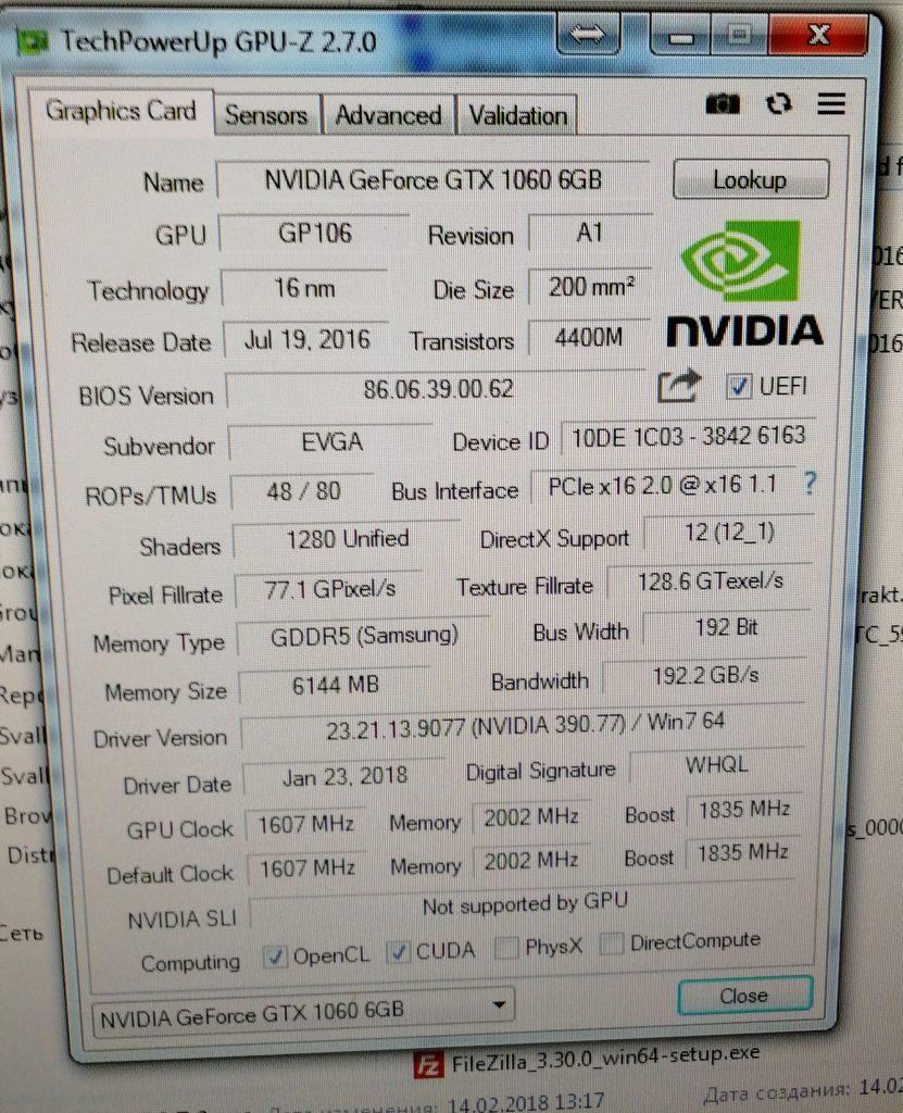 Asus NX90SN Notebook Bios 205 Drivers Update